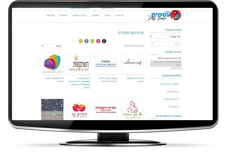 פיתוח אינדקס עסקים – אתר עמותת עסקית